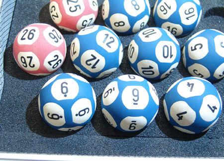 双色球开奖延迟事件曾引起广泛关注