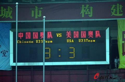 图文-[热身赛]国奥3-3美国国奥比分最终定格在3-3