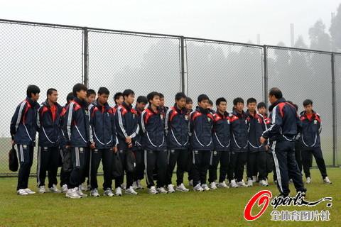 图文-宿茂臻带国青国少三水集训你们是未来希望