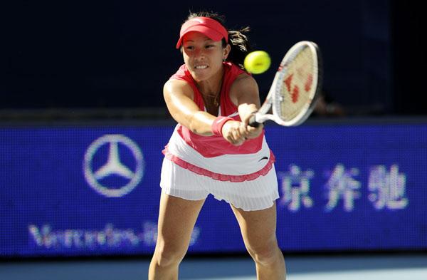 Kuznetsova beats Zhengjie 2-0 at 2009 China Open