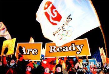 """""""迎奥运,讲文明,树新风"""",""""我参与,我奉献,我快乐""""活动参与市民已超过"""