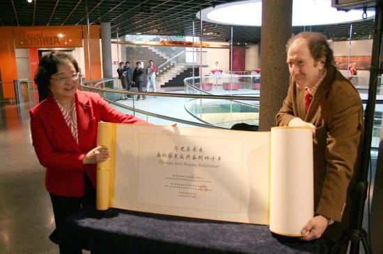 中国向国际奥委会赠送反兴奋剂万人签名长卷(图)