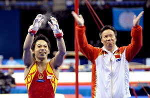 体操世锦赛邹凯男子单杠摘金中国体操队六金收官