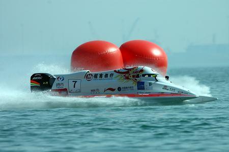 F1摩托艇多哈首战卡佩里尼夺魁中国双龙再获积分