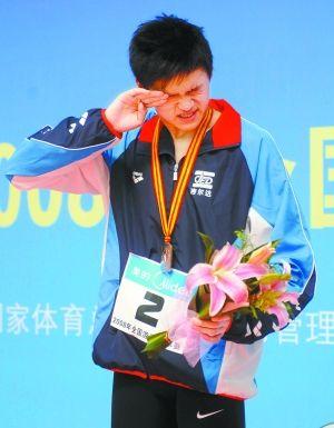2008年4月3日,孙杨在全国游泳冠军赛男子400米自由泳颁奖仪式中抹眼泪。