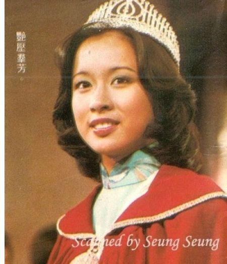 郭晶晶婆婆婚史不简单 50岁时二次嫁入豪门(图)