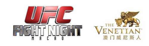 UFC将与澳门威尼斯人合办本次赛事