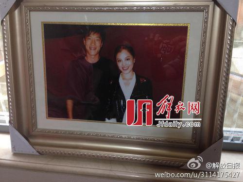 刘翔与女友首次合影