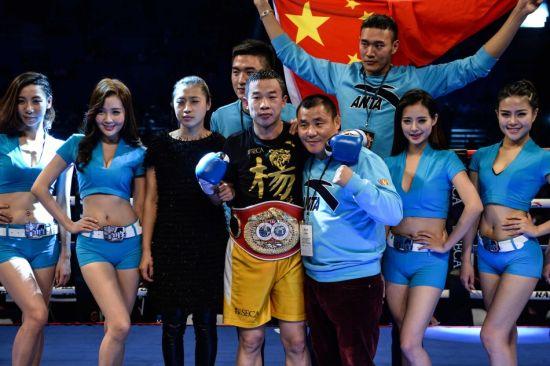 杨连慧获WBO泛和平洋洲金腰带(材料图)