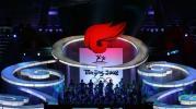 图文-北京奥运火炬发布晚会现场 红蓝两色代表火焰