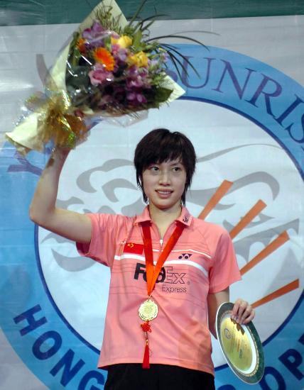 图文-香港羽球赛谢杏芳2-0朱琳谢杏芳站得最高
