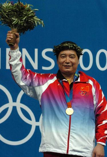 图文-中国历届夏季奥运会金牌得主 王义夫老当益壮