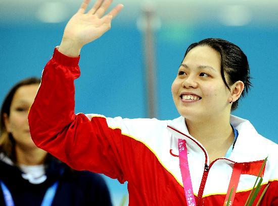 图文-奥运游泳测试赛5日赛况 徐妍玮很开心