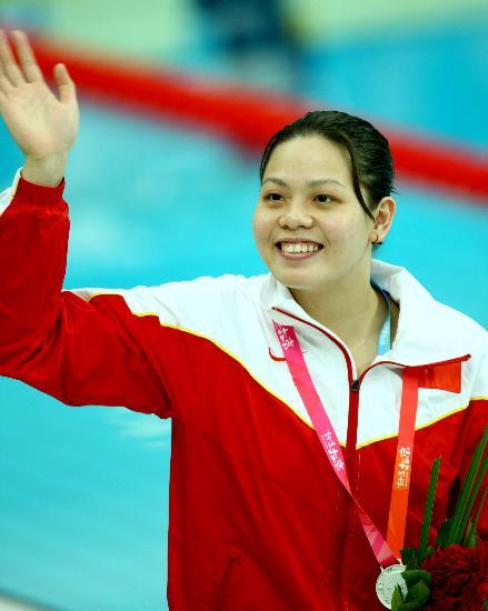 图文-奥运游泳测试赛5日赛况 徐妍玮收获一枚金牌