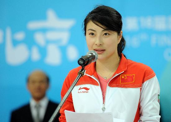 图文-第16届跳水世界杯揭幕 郭晶晶代表运动员图片