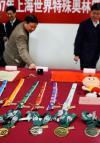 图文-特奥会档案入藏上海档案馆 特奥奖牌独特新颖