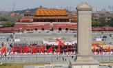 图文-奥运火炬接力在天安门启动 庆祝现场全景