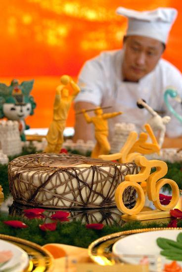 图文-精美手工艺品迎北京奥运 如此精美您舍得吃么