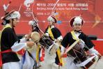 图文-北京奥运圣火在首尔传递 传递现场文艺表演
