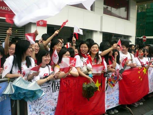 图文-北京奥运会圣火在香港传递 我们都准备好了