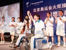 图文-境内传递三亚联想新闻发布会周华健单膝跪地