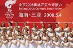 图文-北京奥运圣火三亚起跑仪式 动作整齐划一
