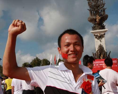 图文-北京奥运圣火三亚起跑仪式 中国人有力量