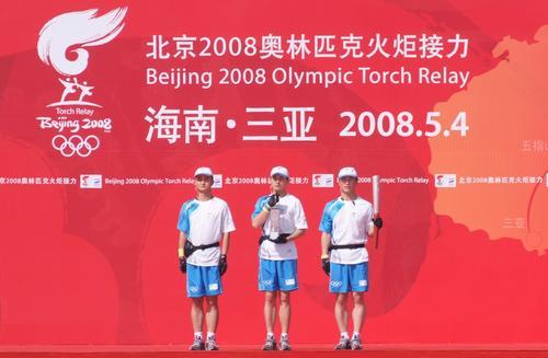 图文-北京奥运圣火在三亚传递 多么和谐的画面