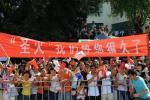 图文-北京奥运会火炬在三亚传递 我们等圣火很久了