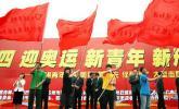 图文-苏州启动迎奥运志愿者行动 志愿者接受旗帜