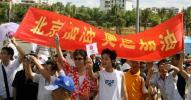 图文-2008年奥运会火炬在海口传递 群众沿途加油