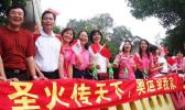 图文-北京奥运圣火在广州传递 奥运圣火到我家