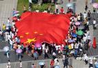 图文-北京奥运圣火深圳传递 深圳巨幅国旗迎圣火