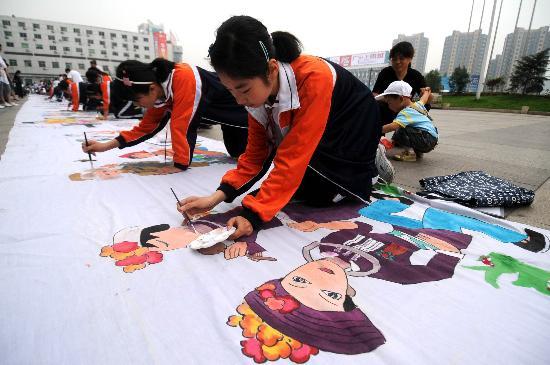 """同一个梦想――56个民族喜迎奥运少儿布画描绘大展示""""活动,杭州"""