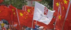 图文-奥运圣火传递活动在惠州举行 五星红旗飘扬