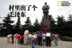 图文-火炬境内传递城市风光 韶山的毛泽东塑像