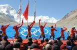 图文-珠峰大本营举行庆祝活动 雪域高原上舞蹈