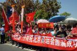 图文-北京奥运圣火在厦门传递共祝北京奥运会成功