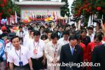 图文-北京奥运圣火在井冈山传递 为遇难同胞默哀