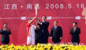 图文-北京奥运圣火在南昌传递 首棒彭勃接过火炬