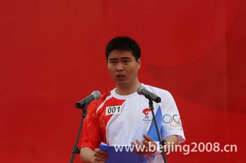 图文-奥运圣火在宁波传递竺士杰宣读《赈灾倡议书》