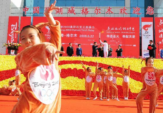 图文-北京奥运圣火在格尔木传递 起跑仪式迎迎主角