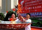 图文-奥运圣火在包头传递 龙梅玉荣共同点燃圣火盆