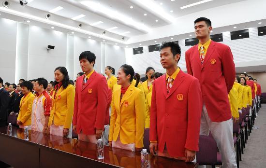 图文-北京奥运会中国代表团成立 姚明是第一高度