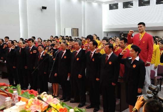 图文-北京奥运会中国代表团成立 全体成员庄严宣誓