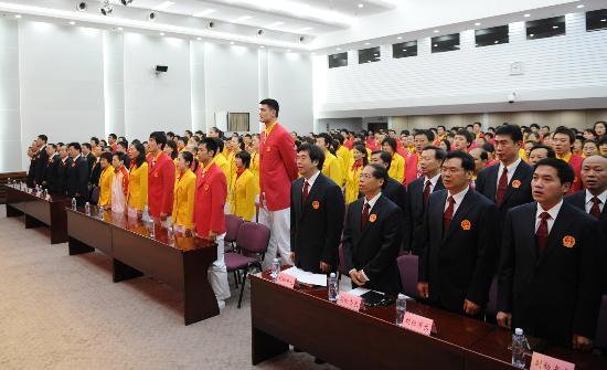 图文-北京奥运会中国代表团成立 全体起立庄严宣誓