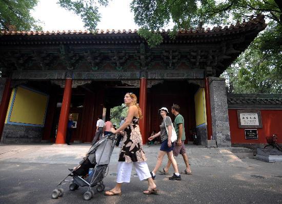图文-孔庙国子监 独具古都北京历史文化特色的画卷