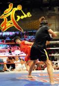 图文-散打中美对抗赛次日赛况 王贵贤战胜美国选手