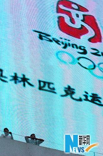 图文-市民争睹开幕式首次带妆彩排 在对面远眺鸟巢
