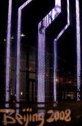 数字北京大厦展示线条美